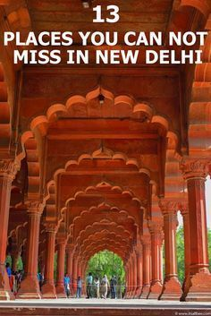 13 Places You Can Not Miss In New Delhi http://www.itsallbee.com