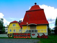 Community center Wilhola. Nuorisotalo Wilhola Jalasjärvi, Finland.