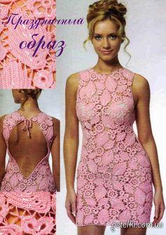 Розовое платье в технике ирландского кружева. Схемы, выкройка, описание