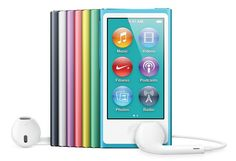 Here's What You Need to Know About the iPod Nano