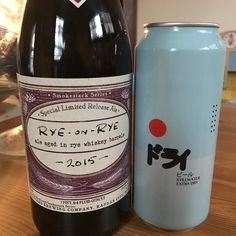Most people buy #beer and #sake to drink. I don't. I get crazy when I drink. I buy #alcohol to turn into #vinegar. These two peaked my interest at the beer store the other day. They should make some stunning vinegar. - #homebrew #fermentation