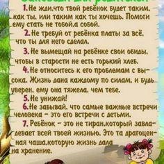 Цитаты мамам