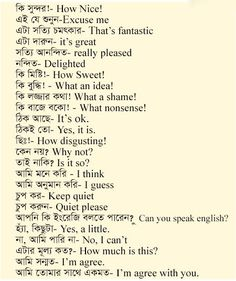 All Spoken English Books Bangle and English, সহজে ইংরেজিতে কথা বলা শিখুন . English Word Book, English Speaking Book, English Books Pdf, English Learning Spoken, English Talk, English Writing Skills, Learn English Words, English Study, English Lessons