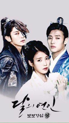 IU MoonLovers ScarletHeartRyeo Korean Drama Movies, Korean Actors, Korean Drama Quotes, Korean Dramas, Kang Haneul, Uncontrollably Fond, Wang So, Drama Fever, Weightlifting Fairy Kim Bok Joo