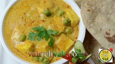 Matar Paneer Recipe With Yellow Curry - Peas and Cottage Cheese Curry is a popular North Indian dish. Indian Paneer Recipes, Indian Food Recipes, Gourmet Recipes, New Recipes, Cooking Recipes, Healthy Recipes, Ethnic Recipes, Indian Foods, Cooking Videos
