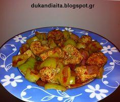 Όλα για τη δίαιτα Dukan Chicken, Meat, Food, Essen, Yemek, Buffalo Chicken, Cubs, Meals, Rooster