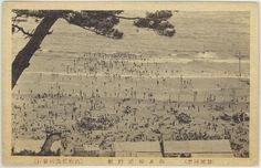 大正時代的Yotsukura海灘 Vintage World Maps, City, Cities