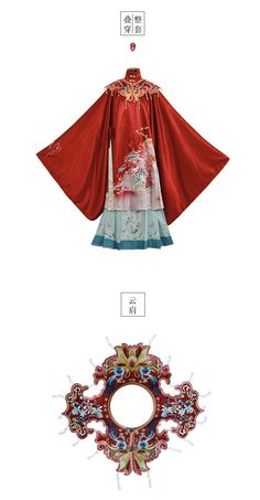 Figure Drawing Female, Traditional Gowns, Fantasy Dress, Luxury Dress, Hanfu, Chinese Style, Diy Clothes, Fashion Dresses, Cosplay