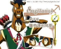 """Sagittarius, """"The Archer"""" (サジタリウス Sajitariusu) is a Celestial Spirit that is one of the 12 Golden Zodiac Keys. His key is currently owned by Lucy Heartfilia. Fairy Tail Keys, Fairy Tail Lucy, Fairy Tail Guild, Zeref, Gruvia, Fairy Tale Anime, Fairy Tales, Celestial, Fairy Tail Pictures"""
