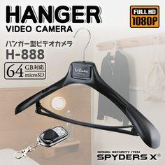 【防犯用】【超小型カメラ】【小型ビデオカメラ】 スパイダーズX ハンガー型 1080P 暗視補正 64GB対応 スパイカメラ (H-888) | リアルストア通販 総合ショッピング通販サイト Video Camera, Hd 1080p, Design, Coat Hanger, Movie Camera