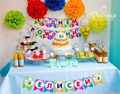 день рождения в стиле Фиксики - Поиск в Google