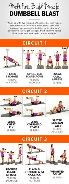 This is like basic workout moves but turned up a notch or two