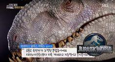Jurassic World Indominus Rex Animatronic