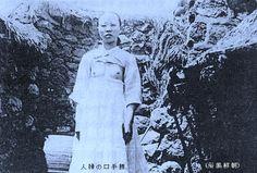 joseon korean woman