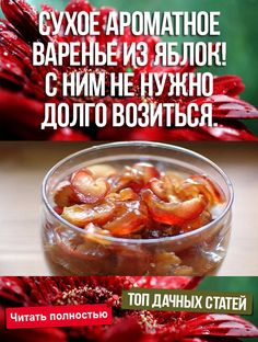 Konservierung Von Lebensmitteln, Georgian Food, Cereal, Deserts, Food And Drink, Vegetables, Drinks, Cooking, Breakfast