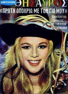 Old Greek, History, Magazine Covers, Magazines, Portraits, Vintage, Journals, Historia, Head Shots