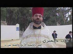 ANASTASIA DE BIZERTE. TV DE TUNIS. Film 3