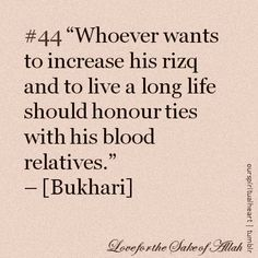 Do you want to increase your Rizq?