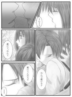 Фотографии Levi x Mikasa Attack On Titan Ships, Attack On Titan Anime, Ereri, Levi X Petra, Levi Mikasa, Aot Characters, Rivamika, 3d Fantasy, Anime Love Couple