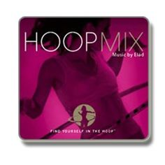 HoopMix Volume 1 - Music by Elad