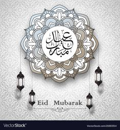 Find best Eid Mubarak wishes, hundred of eid messages, eid images and poetry images in English and Urdu. Eid Ul Fitr Images, Eid Images, Ramadan Images, Eid Mubarak Images, Best Eid Mubarak Wishes, Eid Mubarak Messages, Eid Mubarak Greetings, Wishes Messages, Wishes Images