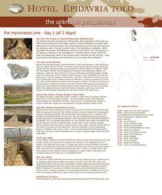 Αρχαιολογικός Χώρος Μυκηνών (Archaeological Site of Mycenae)