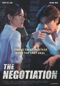South Korean Crime Thriller 'The Negotiation' Releases September 20 in Los Angeles and Buena Park and September 28 in Cities Across the U. and Canada From the Creators of 'Ode to My Father' and 'The Himalayas', and starring Son Ye-jin and Hyun Bin. Korean Drama Movies, Korean Actors, Ode To My Father, Korean Couple Photoshoot, Netflix, Movie Subtitles, Hyun Bin, Watch Tv Shows, Drama Korea