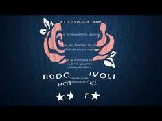 Ένα νέο βίντεο παρουσίασης του Ξενοδοχείου Ροδοβόλι, με φωτογραφίες και κείμενα από το βιβλίο εντυπώσεων των πελατών.