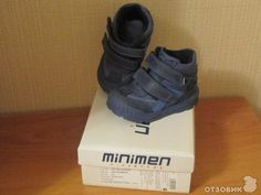 Детские ботинки minimen