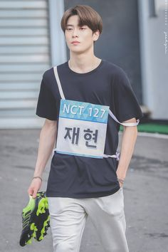 I wonder what it feels like to walk around and look like a snack every day Jaehyun Nct, Winwin, Taeyong, Nct 127, Nct Debut, Minions, Jung Yoon, Valentines For Boys, Jung Jaehyun