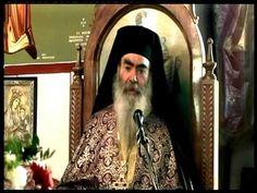 Ο Πατήρ Σάββας Αχιλλέως σε πολλές ομιλίες του έκλαιγε!! {Αποσπάσματα} - YouTube Youtube, Youtubers, Youtube Movies