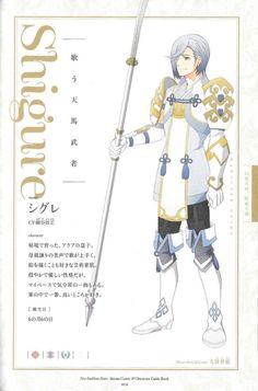 Artworks (4 Koma) - Shigure - Fire Emblem Wars Of Dragons