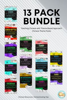 Looking for Chinese resources with different themes, skill sets, subjects with hands-on activities, and worksheets for children? You must look into the 13 Pack Bundle: Chinese Theme Packs. This is a bundle with 13 themes with over 500 pages of printable that help you to teach kids Chinese with confidence, ideas, and resources for the entire year. It's a perfect tool to motivate young children to start learning Chinese. Click this image to find out more. #fortunecookiemom #chinesethemepack Chinese Theme, How To Start Homeschooling, Music And Movement, Learn Chinese, Fortune Cookie, Teacher Blogs, Writing Practice, Math Skills, Hands On Activities