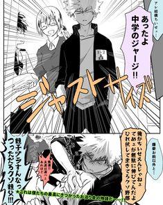 My Hero Academia Tsuyu, My Hero Academia Shouto, Hero Academia Characters, Be My Hero, Familia Anime, Mini Comic, Chica Anime Manga, Cute Anime Boy, Boy Art