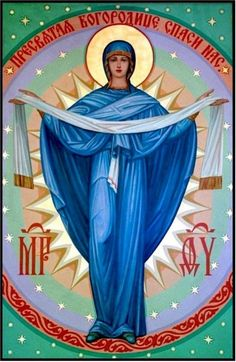 Little Office of the Blessed Virgin Mary: The Mother Of Christ by Father Vassall-Phillips Pa. Mother Of Christ, Blessed Mother Mary, Divine Mother, Blessed Virgin Mary, Images Of Mary, Mother Images, Religious Icons, Religious Art, Immaculée Conception