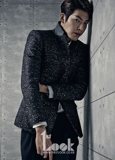 Kim Woo Bin - 1st Look Magazine Vol.59