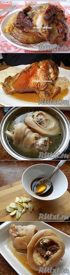 Свиная рулька, запеченная в духовке (рецепт с фото) | RUtxt.ru