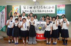 北部九州総体のPRなどに取り組んだ高校生活動推進委員会のメンバー=佐賀市の佐賀東高