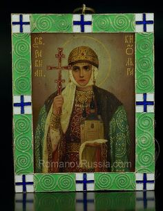 Russian Icon of Saint Olga with silver-gilt and cloisonne enamel frame. A marriage gift to Grand Duchess Olga from her older sister Grand Duchess Ksenia (Xenia).  -- Painted on a wooden panel after the fresco of Victor Vasnetsov in St. Vladimir Cathedral in Kiev.