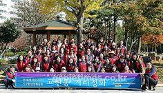 거제 하나님의교회(안상홍증인회) 성도 80여명 고현동 일대 환경정화