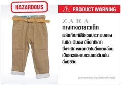 Zara trousers   #Detox #Fashion