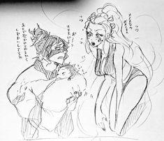 Otaku Anime, Manga Anime, Anime Art, Demon Slayer, Slayer Anime, Character Inspiration, Character Design, Familia Anime, Demon Hunter