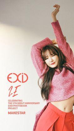 Kpop Girl Groups, Kpop Girls, Your Girl, Boy Or Girl, Exid Junghwa, Divas, Best Rapper, Bae Suzy, Girl Bands