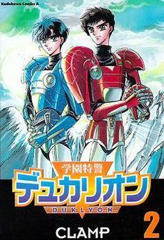 Volleyball Shorts, Tsundere, Childhood Friends, Hug Me, Manga To Read, Shoujo, Webtoon, Manga Anime, Superhero