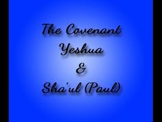 The Covenant: Yeshua & Sha'ul (Paul) | There is no difference between what Y'shua & Sha'ul taught.
