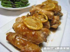 薑檸煎焗雞翼 【酸甜好滋味】Chicken Wings in Lemon & Ginger Sauce - 簡易食譜: 中西各式家常菜譜