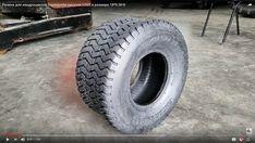 SUPERGUIDER LG02 - Этот дизайн рисунка протектора обеспечивает возможность агрессивного вождения Vehicles, Car, Automobile, Autos, Cars, Vehicle, Tools