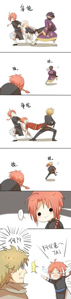 42 best Ideas for funny couple anime guys Anime Love, Anime Guys, Manga Anime, Anime Art, Otaku, Super Funny Pictures, Cute Pictures, Gin Tama, Kamui Gintama