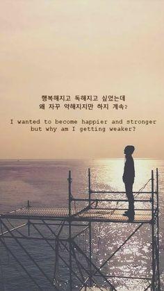 Eu queria me tornar mais feliz e mais forte, mas por que eu estou ficando mais fraco?