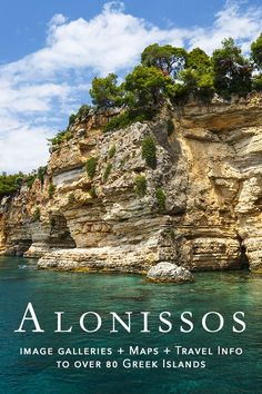 Alonissos - Which Greek Island Travel Info, Travel Guide, Greece Islands, Greece Travel, Island Life, Countries Of The World, Beautiful Islands, Places To Visit, Vacation